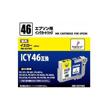 INK-EGY46S(01-2974)エプソン ICY46互換(顔料イエロー×1個)【蛍光灯・電球・LED・ハロゲン ...